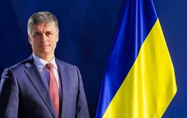 Плани стосовно Донбасу розроблені і представлені Зеленському - глава МЗС