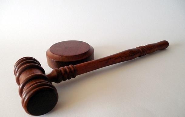 Лжеминер из Харьковской области получил три года тюрьмы