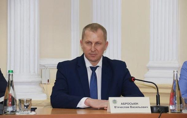 Аброськіна призначили ректором університету МВС
