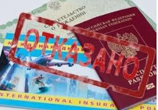 Жителям ДНР отказывают в получении визы на территории Евросоюза