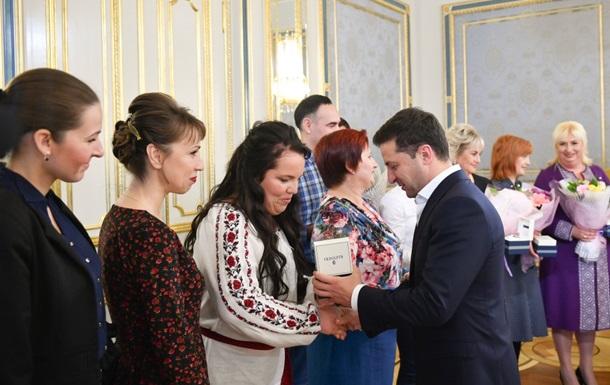Зеленський привітав вчителів зі святом