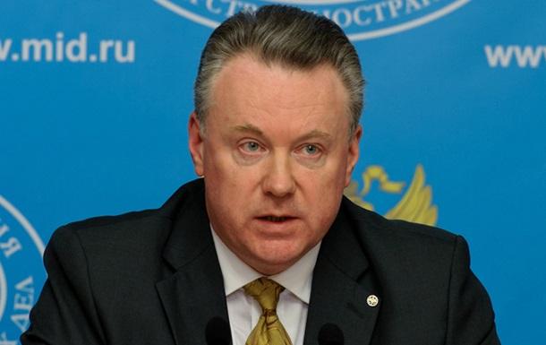 РФ назвала нову умову для  нормандської зустрічі