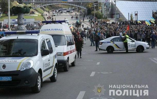 Поліція підрахувала кількість учасників віче на Майдані