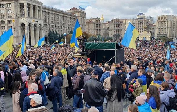 Учасники протесту з Майдану прийшли на Банкову