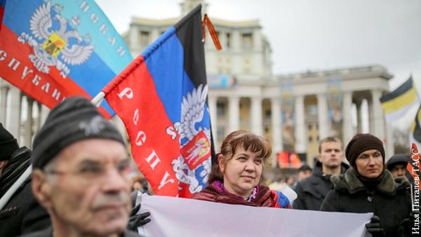 Обмануты надежды Донбасса