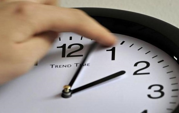 Коли і о котрій годині переводять годинники на зимовий час в 2019 році