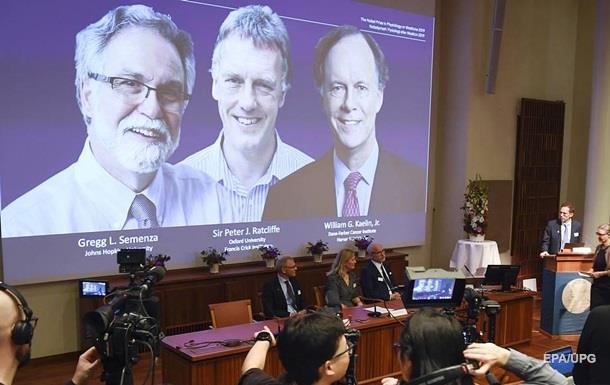 У Стокгольмі назвали лауреатів Нобелівської премії з медицини