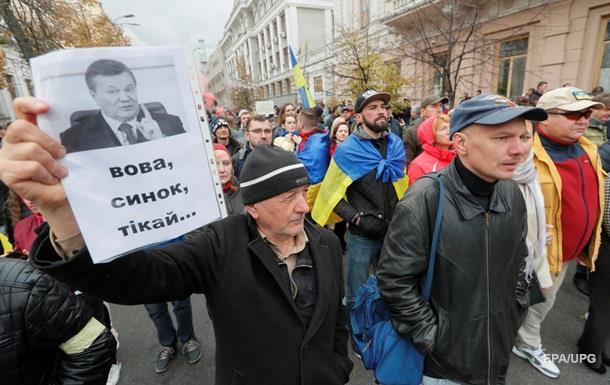 Вово, не той план . Хвиля протестів в Україні