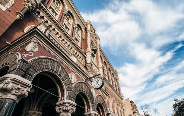 Україна скоротила резерви через держборг