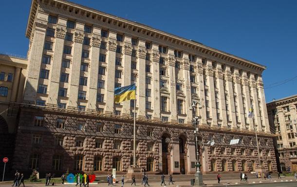Закон «Про столицю» варто розширити: децентралізація у Києві - недостатня
