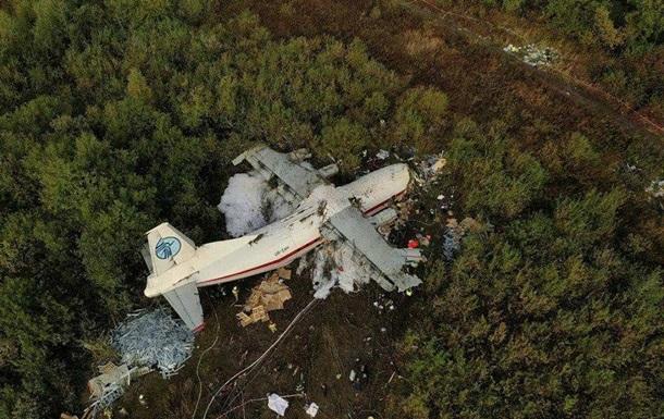 По аварии Ан-12 рассматривают четыре версии