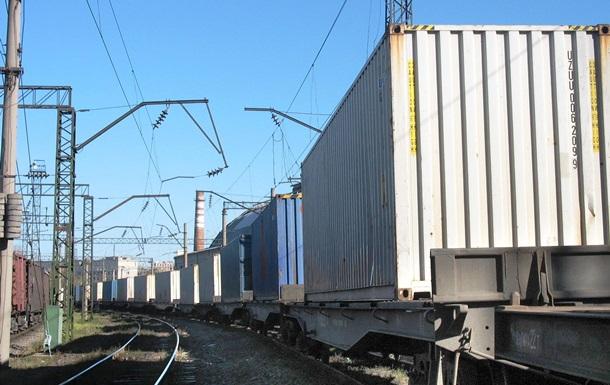 Через Україну почав курсувати контейнерний поїзд у Китай