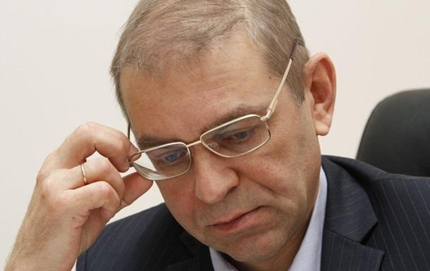 Суд арестовал Пашинского