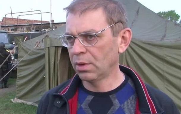 Сергій Пашинський. Лідер Майдану