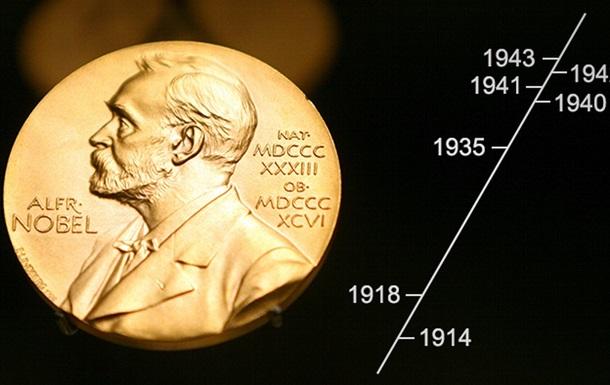 Гроші, гендер і політика: цікаві факти про Нобелівську премію