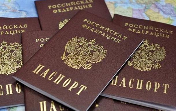 В ОРДЛО обеспокоены низким интересом населения к паспортизации