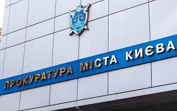 Прокуратура объявила подозрение экс-нардепу по завладению 1,1 млрд
