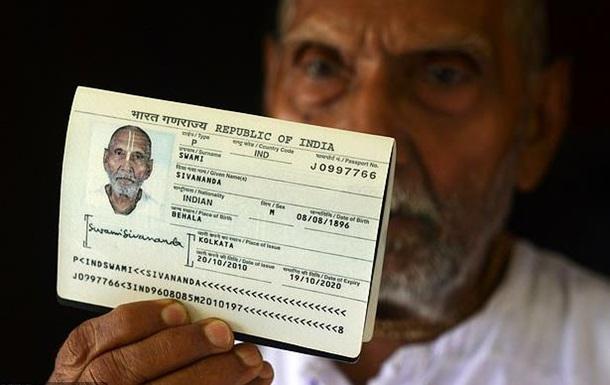 Случайно найден долгожитель, родившийся в 1896 году