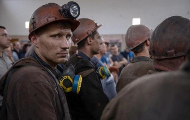 В Луганской области бастуют две шахты – Волынец