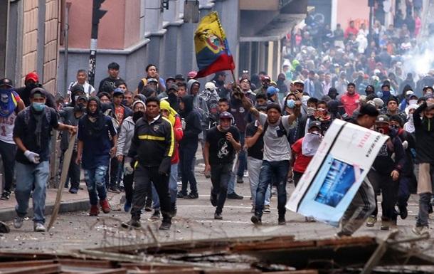 Уряд Еквадору залишив столицю країни через масові протести