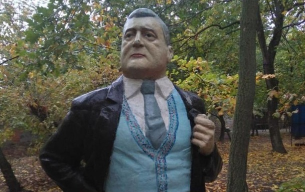 В Запорожье появился памятник Порошенко
