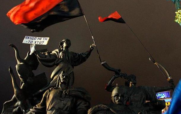 «Проси прощения!» - поляки заставили украинца съесть бандеровский флаг