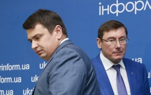 Ситник намагався допомогти Клінтон - Луценко