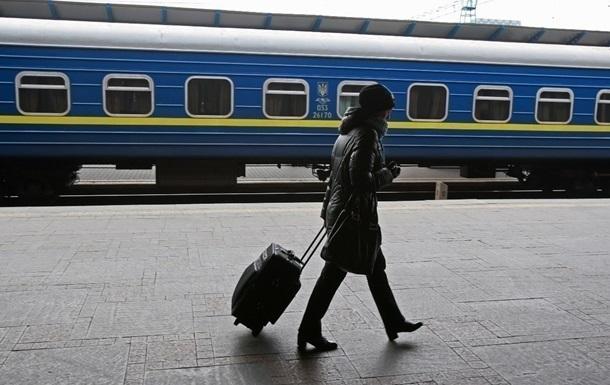 Укрзализныця назначила дополнительные поезда на осенние праздники