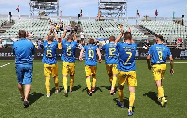 Україна залишила ЧС з міні-футболу за крок від півфіналу