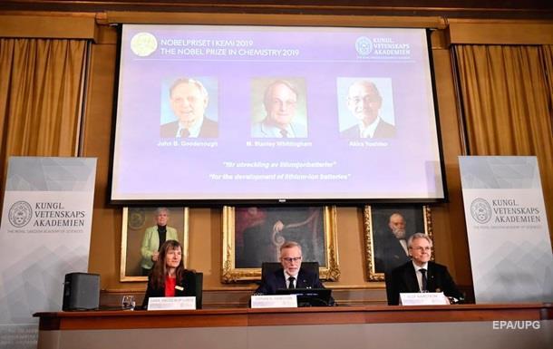 Нобелівську премію з хімії присудили за літій-іонні батареї