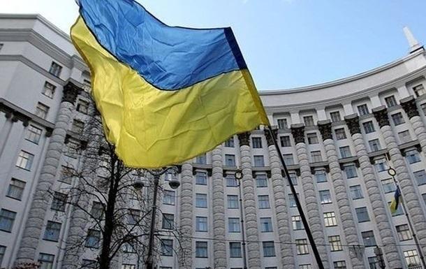 Кабмин уволил глав Украэроруха и регуляторной службы