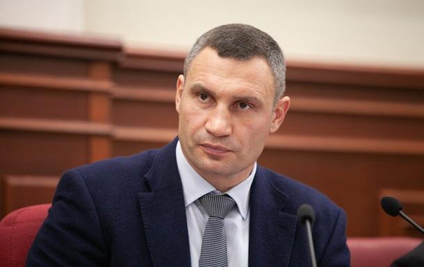 НАБУ обязали открыть дело против Кличко