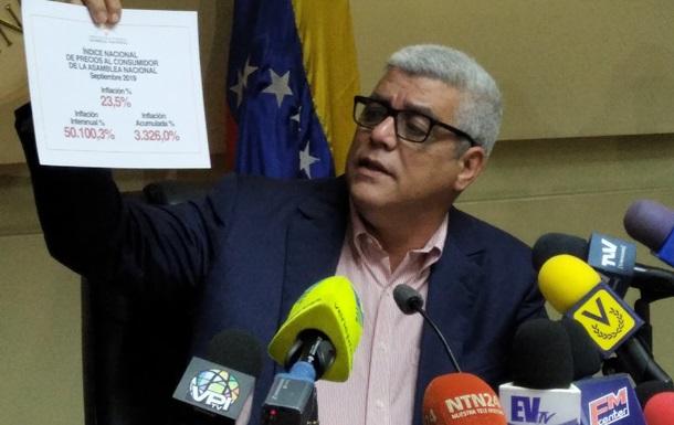 Инфляция в Венесуэле превысила 3300%