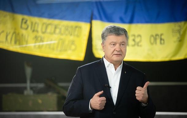 Порошенко предложил 'формулу украинского мира'