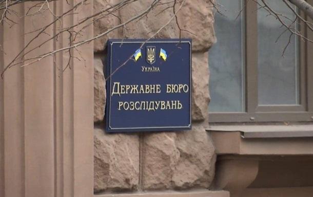 ГБР проводит обыски во Львовской фискальной службе