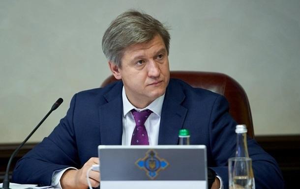 Зеленский: Данилюк хотел быть премьером