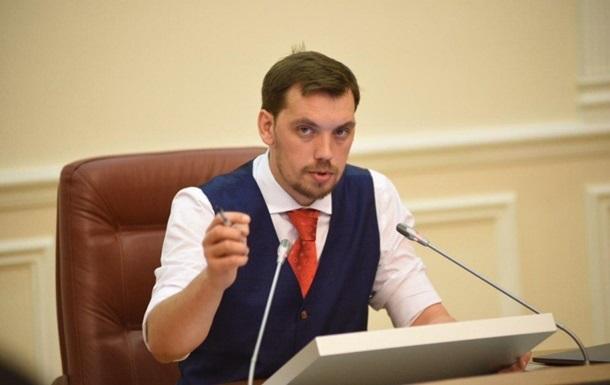 Стала відома перша зарплата Гончарука на посаді прем єра