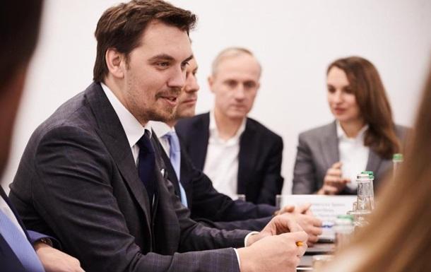 Гончарук провел встречу с руководителями банков