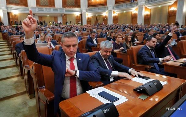 Уряду Румунії оголошено вотум недовіри