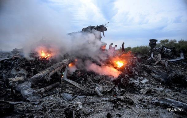 Питання до неба. Розслідування ролі України в MH17