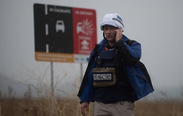 В ОБСЄ заявили про озброєних людей у Золотому