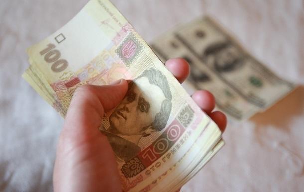Готівковий долар прискорив зниження перед вихідними