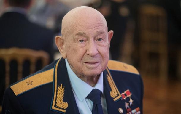 Помер відомий космонавт Олексій Леонов
