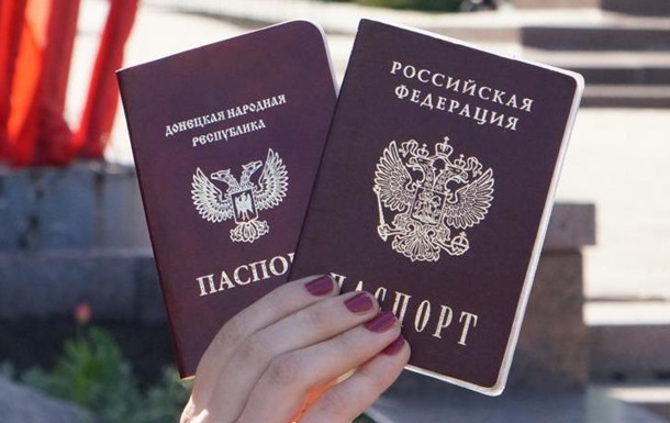 О праве выбора гражданства в ДНР