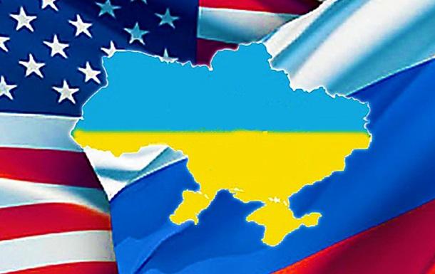 Между Россией и Украиной: что происходит у Трампа