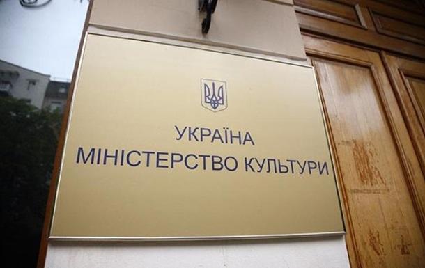Ще чотирьох російських акторів назвали загрозою нацбезпеці України