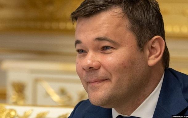Богдан отсудил себе право восстановиться в списке партии Порошенко