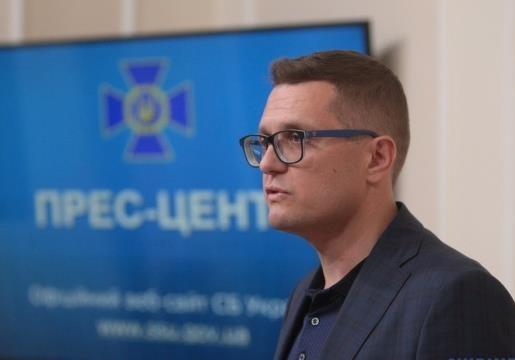 СБУ ожидает самая масштабная реформа за все годы независимости Украины
