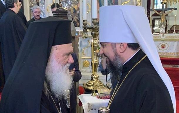 Церква Греції першою визнала автокефалію ПЦУ