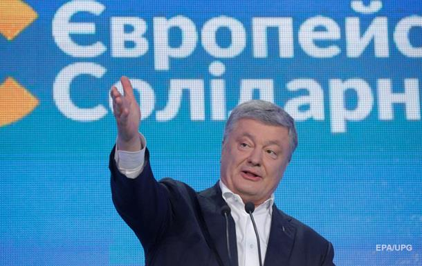 Порошенко представив свій план щодо Донбасу